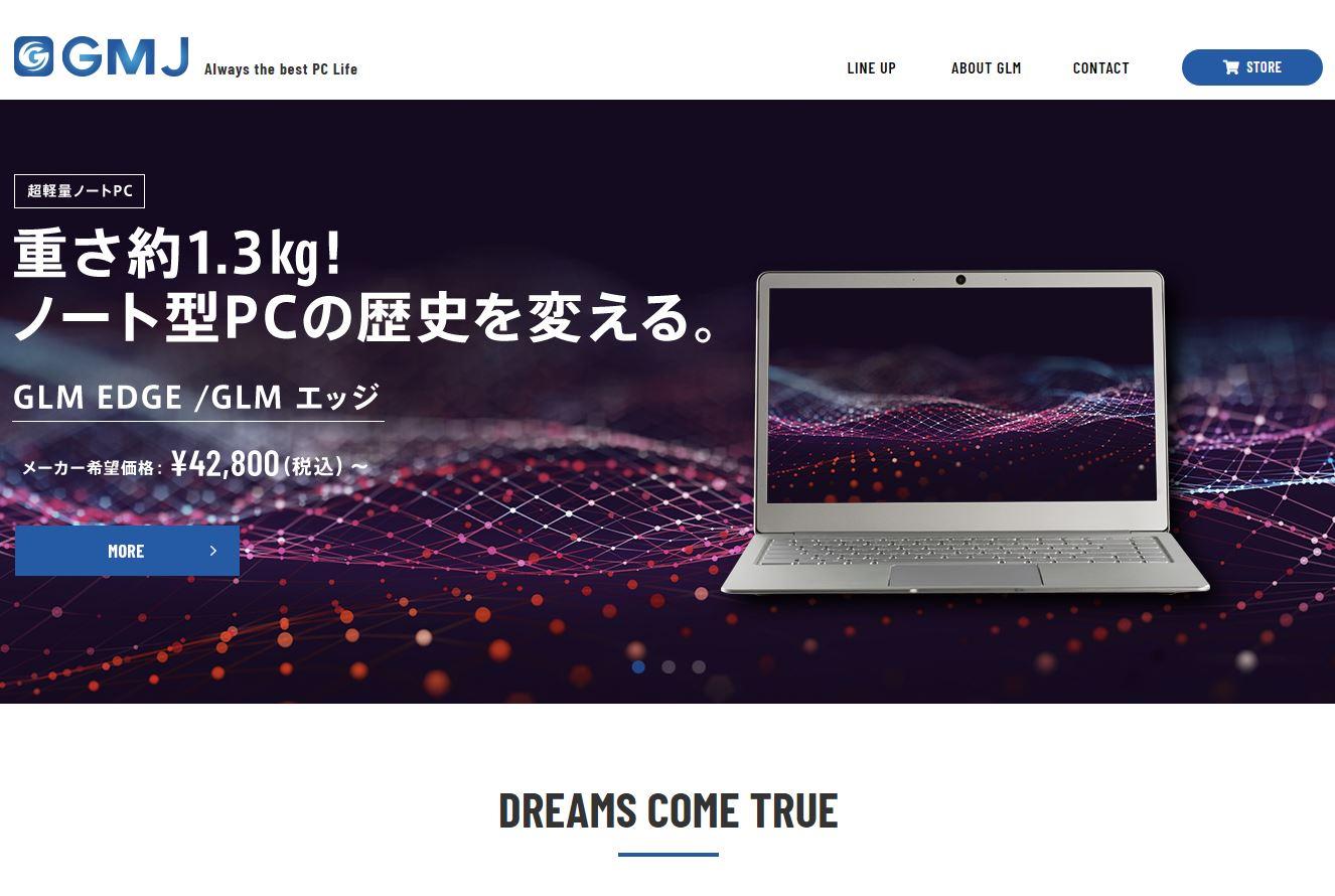 ホームページ制作実績パソコンブランド GM-JAPAN