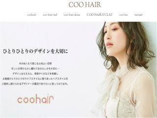 ホームページ制作実績名古屋の理容院