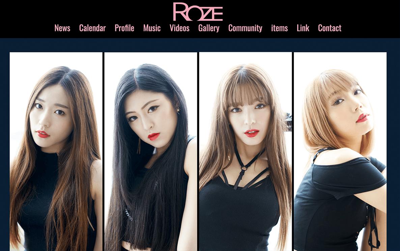 ホームページ制作実績ROZE様オフィシャルウェブサイト