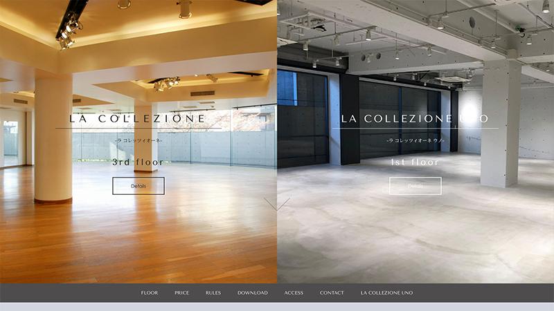 ホームページ制作実績イベントホール | ブランディングサイト