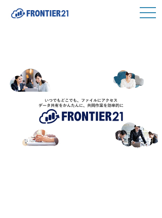 ホームページ制作実績FRONTIER21