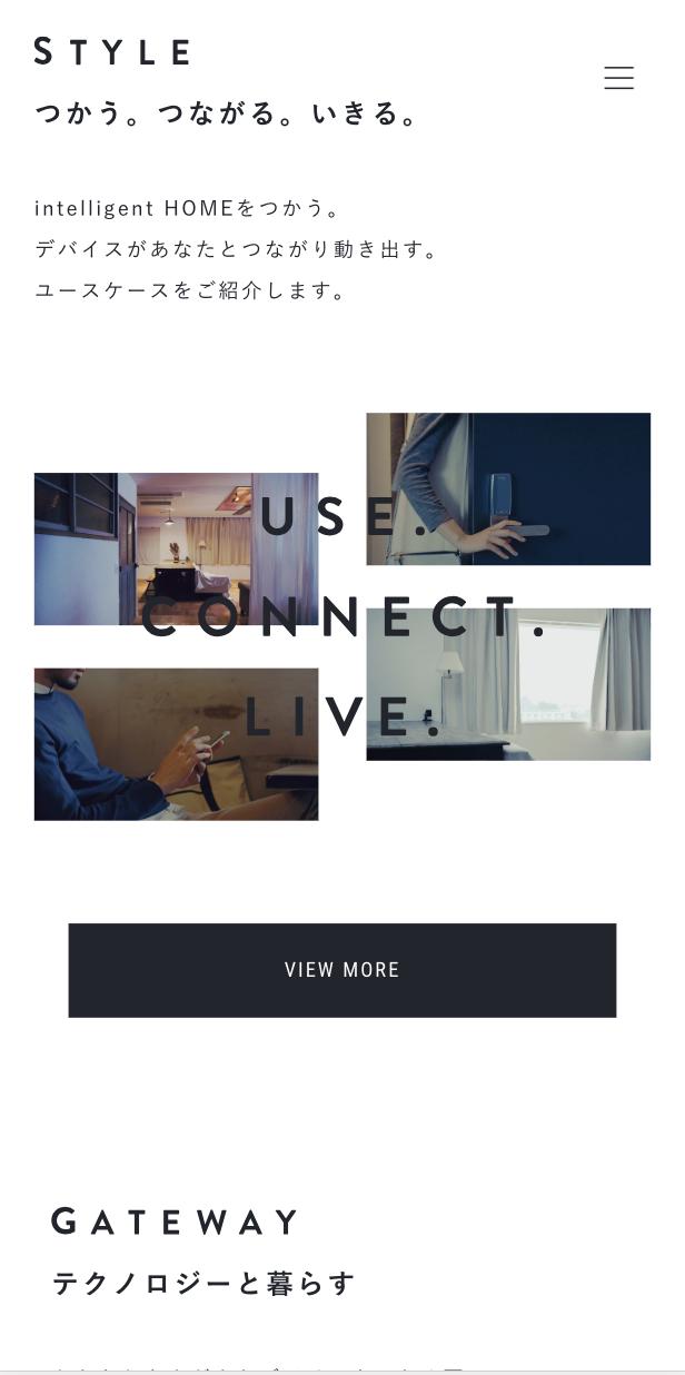 ホームページ制作実績intelligent HOME プロダクトサイト:イッツ・コミュニケーションズ株式会社様