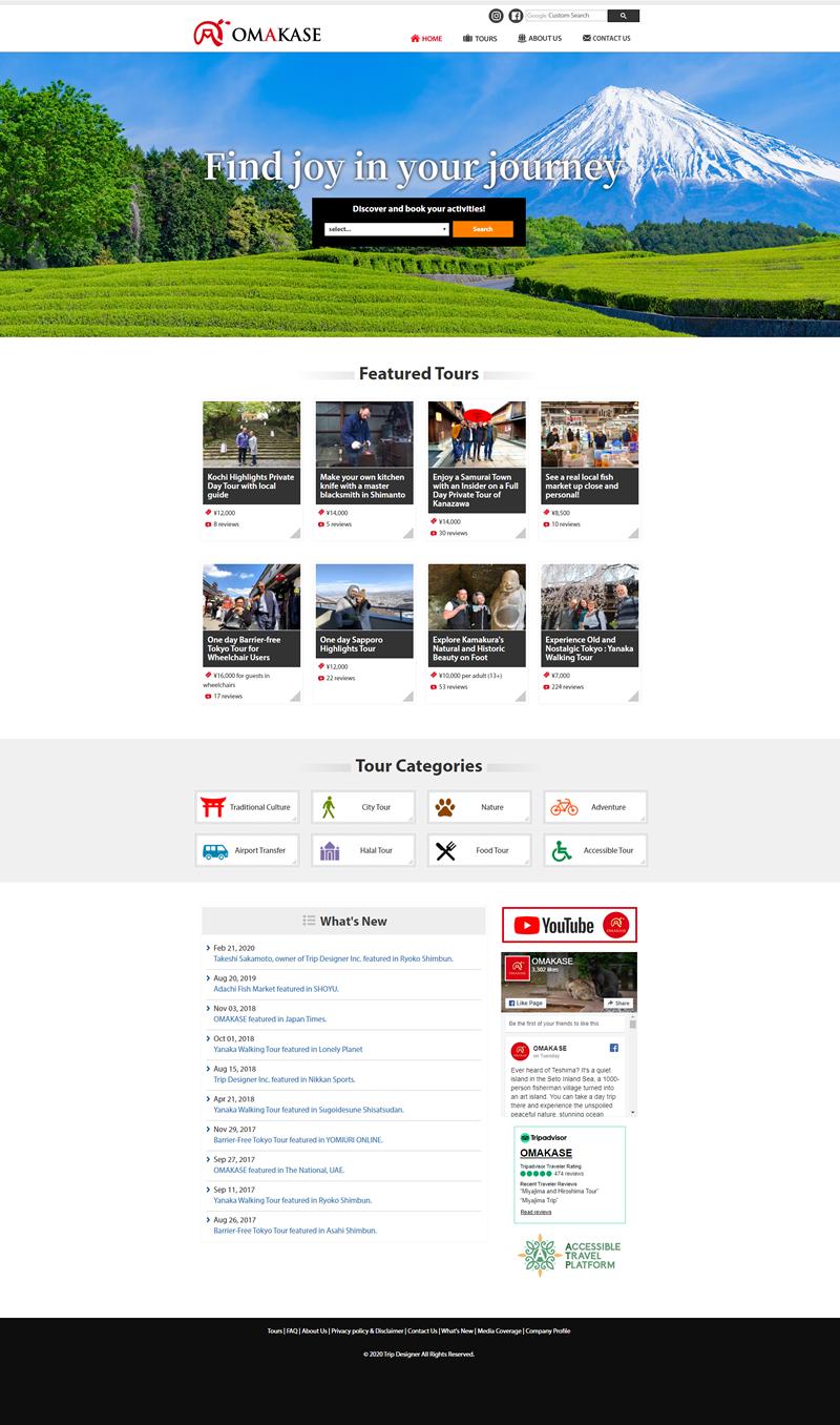 ホームページ制作実績OMAKASE|訪日外国人向け体験ツアー