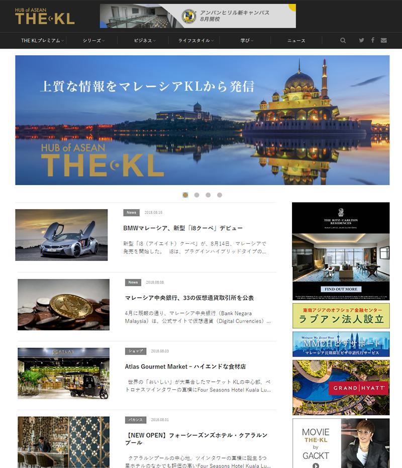 ホームページ制作実績GACKT & IKEDA ASIA BRIDGE PARTNERz INC様 オウンドメディアサイト構築
