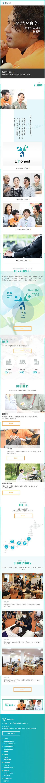 ホームページ制作実績株式会社ビオネスト様