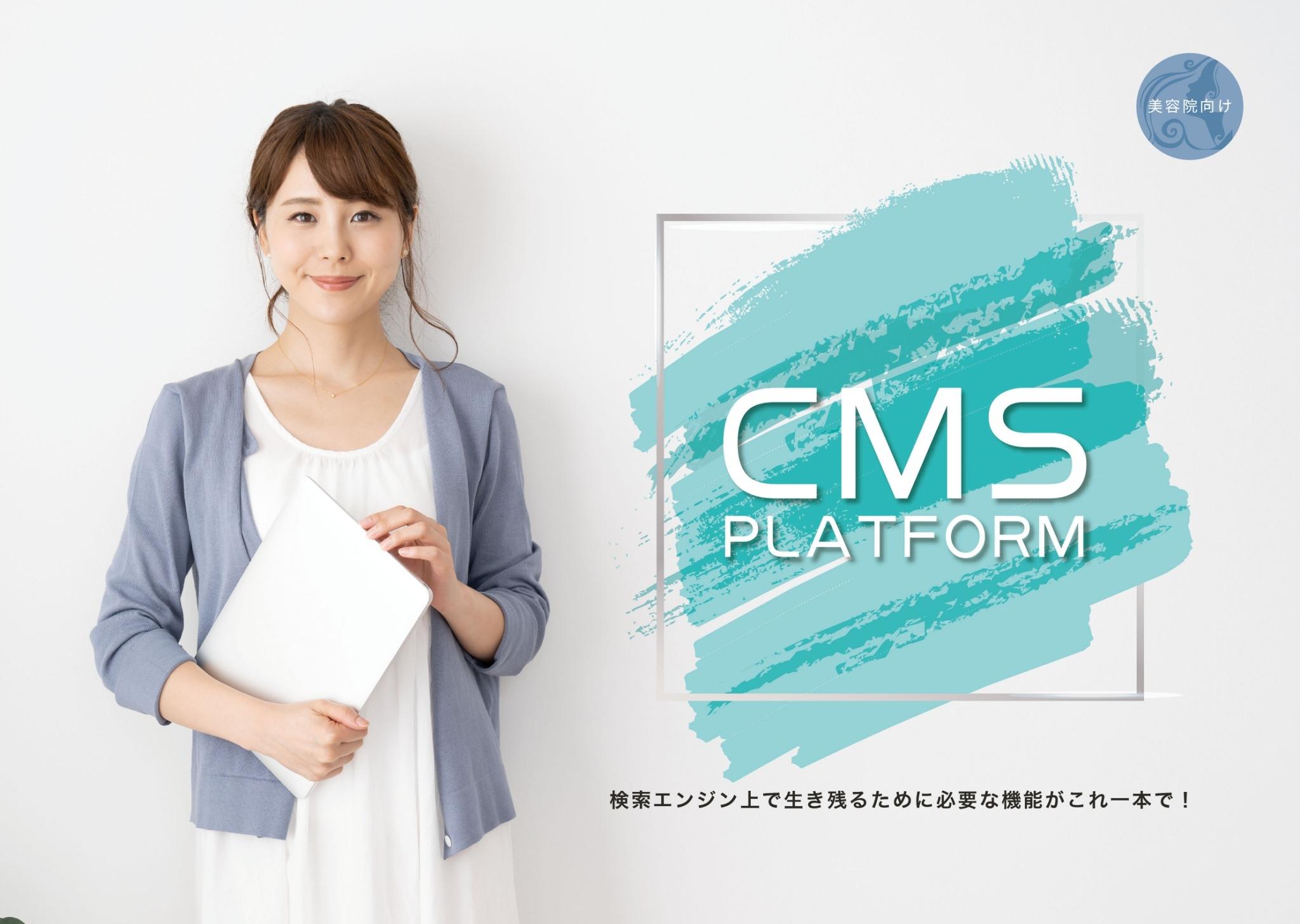 ホームページ制作実績株式会社アシスト