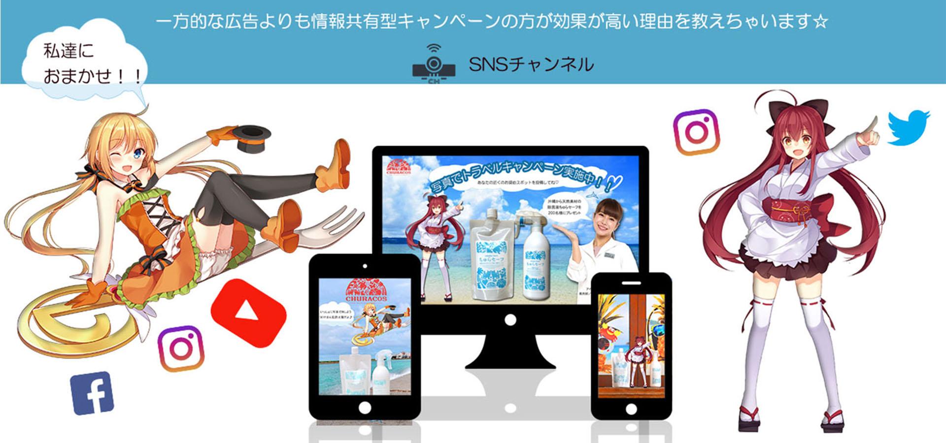 ホームページ制作会社 プロモスジャパン株式会社