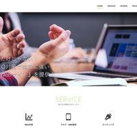 ホームページ制作会社 BGM web service