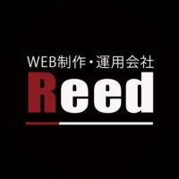 ホームページ制作会社 合同会社リード