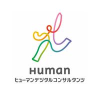 ホームページ制作会社 ヒューマンデジタルコンサルタンツ株式会社