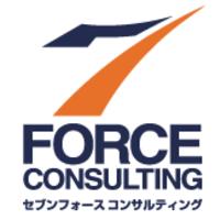 ホームページ制作会社 セブンフォースコンサルティング株式会社