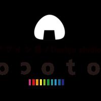 ホームページ制作会社 Tocoton